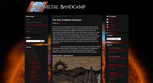 Metal Bandcamp screengrab